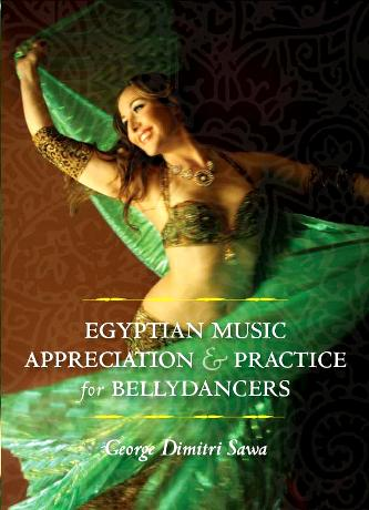 Book & CD: Egyptian Music Appreciation & Practice for Bellydancers by George Sawa